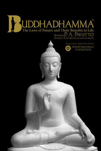 buddhadhamma-cover-front